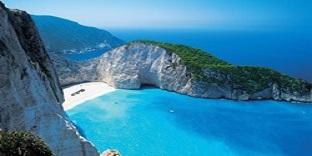 cazare Grecia - Zakynthos